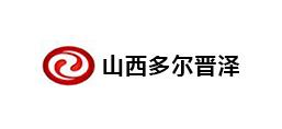 山西多尔晋泽煤机股份有限公司