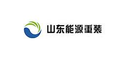 山东能源重装集团通力装备制造有限公司